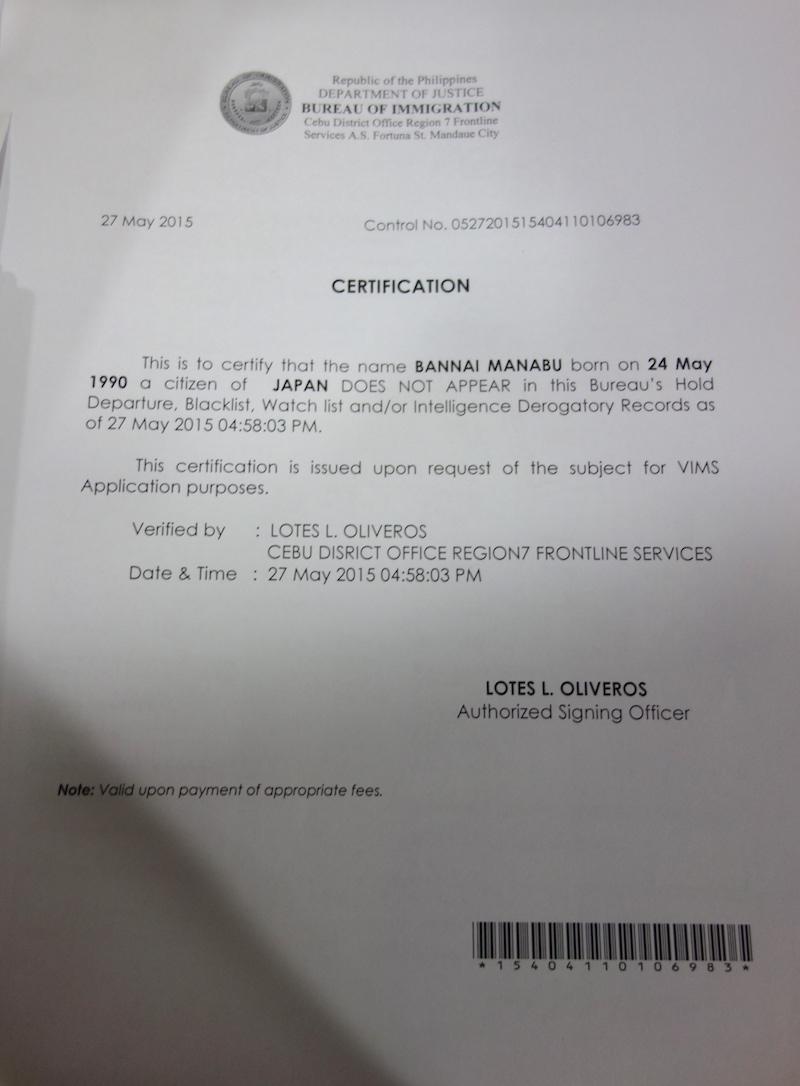 フィリピンでビザ更新00489