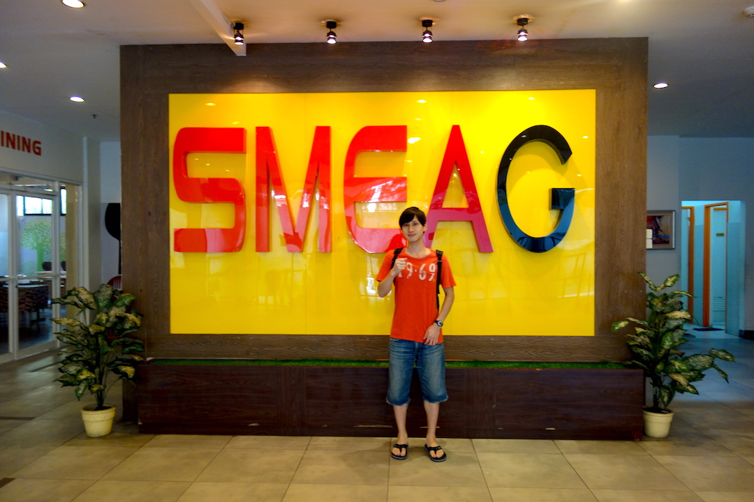 in smeag