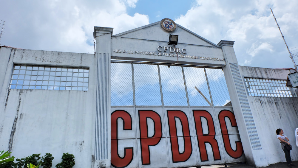 """CPDRC""とはCebu Provincial Detention and Rehabilitation_Fotor"