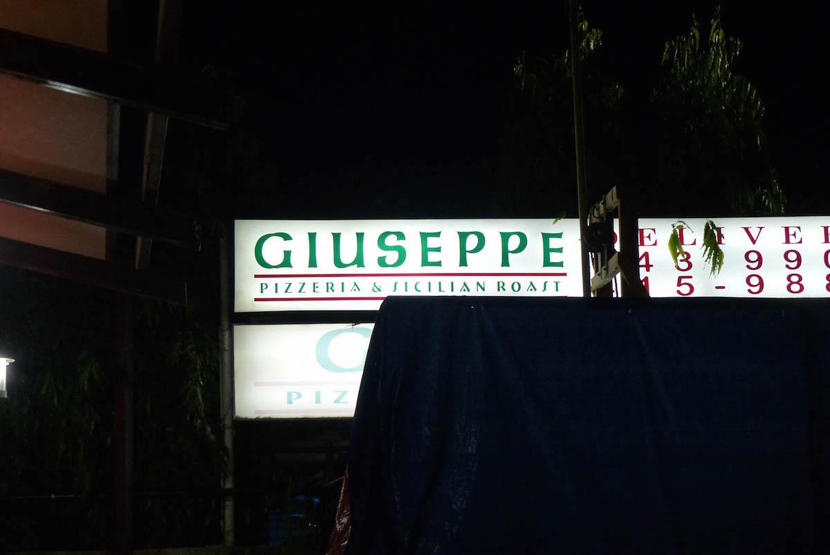 『Giuseppe』の外観