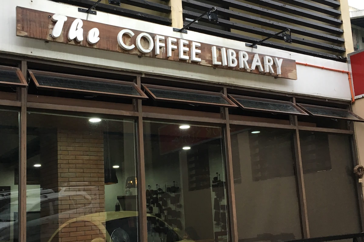 The COFFEE LIBRARYへの行き方